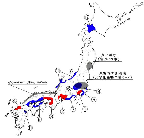 工業地帯・工業地域・地図問題