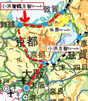 hokuriku-Shinkansen.png